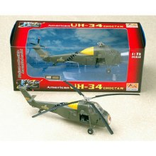 1:72 Scale Heli Choctaw H34 VNAF 213 Squadron - 37012