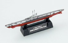 1:700 Scale Submarine DKM U-boat German Navy U7B - 37312