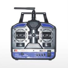 4 Channel Radio System - FS-T4B