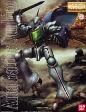 Aura Battler Dunbine MG - 0077173