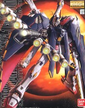 Crossbone Gundam X-1 Full Cloth MG - 0148827