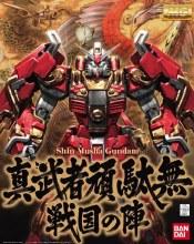 Shin Musha Gundam Sengoku No Jin - 0158211