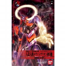 Evangelion 01 The Movie Awakening Version LMHG - 162056