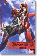 Evangelion 02 (New Movie HA Ver.) LMHG - 164577