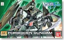 Forbidden Gundam HG - 5057914