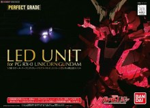 LED Unit for PG RX-0 Unicorn Gundam - 0194366