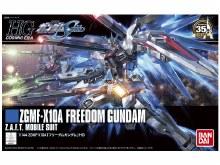 Freedom Gundam HG - 5057404