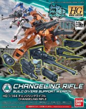 Changeling Rifle Build Divers Support Weapon HG - 225732