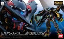 Gundam Astray Gold Frame Amatsu Mina RG - 5055460