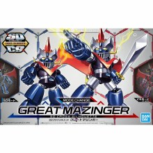 Cross Silhouette Great Mazinger - 50555751