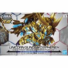 Cross Silhouette Unicorn 03 Phenex (Destroy Mode) (Narrative Ver.) - 5055578