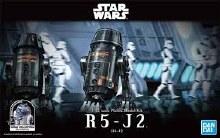 R5-J2 1:12 - 5056764