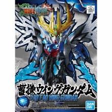 Sangoku Sokesuden Cao Cao Wing Gundam - 5056768