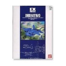 Dodaitwo - 5056995