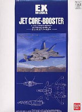 Ex Model Jet Core-Booster - 5056997