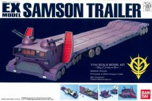 Ex Model Samson Trailer - 5057002