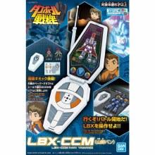 Danball Senki LBX-CCM (Van Yamano) - 5057590