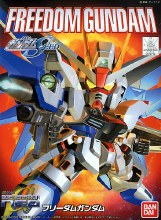 Freedom Gundam BB257 - 5057594