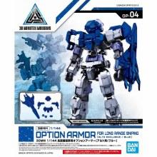30MM 1/144 LONG RANGE SNIPING (Blue) - 5057784