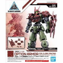30MM 1/144 OPTION ARMOR FOR CLOSE FIGHTING [DARDK RED] - 5057797