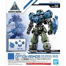 30MM 1/144 OPTION ARMOR FOR SPECIAL SQUD [LIGHT BLUE] - 5057813