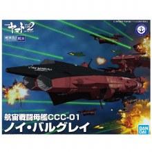 Astro Battleship-Carrier CCC-01 Neu Balgay - 50578481