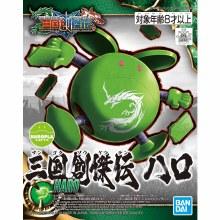 Sangoku Sokesuden Haro - 5058169