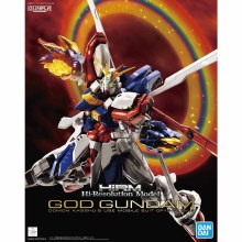 HiRM God Gundam - 5058206