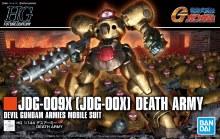 Death Army HG - 5058221