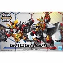 Cross Silhouette GaoGaiGar (Mode Change) - 5058224