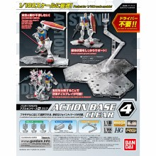 Action Base 4 Clear - 5058814