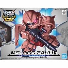 Cross Silhouette MS-06S Zaku II - 5058862
