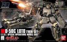 D-50C Loto Twin Set HG - 5059162