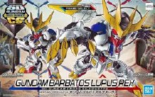 Cross Silhoulette Gundam Barbatos Lupus Rex - 5059229