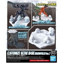 Customize Scene Base (Snowfield Ver.) - 5059550