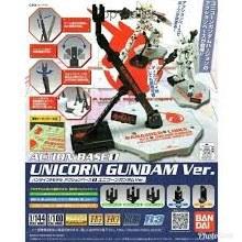 Action Base 1 Unicorn Gundam Ver. - 5059576