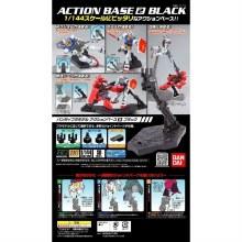 Action Base 2 Black - 5059577