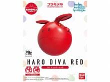 HAROPLA HARO DIVA RED - 5060377
