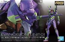 RG Evangelion Unit-01 - 50604261