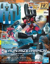 AUN [Rize] Armor - Rize's Support Unit - 5060432