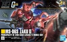 Bandai HGUC 1:144 Scale MS-06S ZAKU II - 5060453