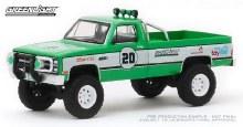 1:64 Scale 1981 GMC K-2500 #20 GreenLight Stuntman Association - GL30102