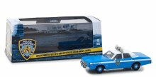 1:43 Scale 1975 Plymouth Fury NYPD - GL86535