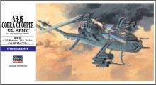 1:72 Scale AH-1S Cobra Chopper U.S. Army Attack Helicopter - 00535
