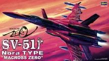 1:72 Scale SV-51y Nora Type Macross Zero - 65716