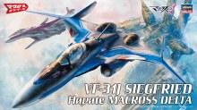 1:72 Scale VF-31J Sidgfried Hayate Macross Delta - 65729