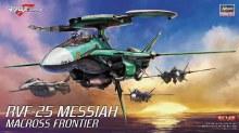 1:72 Scale RVF-25 Messiah Macross Frontier - 65828