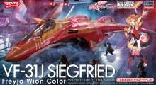 1:72 Scale VF-31J Siegfried Freyja Wion Color Macross Delta The Movie - 65848