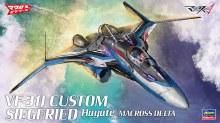 1:72 Scale VF-31J Kai Siegfried Hayate Machine Macross Delta - 65867