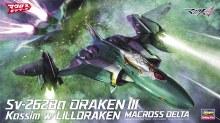 1:72 Scale Sv-262Ba Draken III Kasim Machine w/Lil Draken Macross Delta - 65868